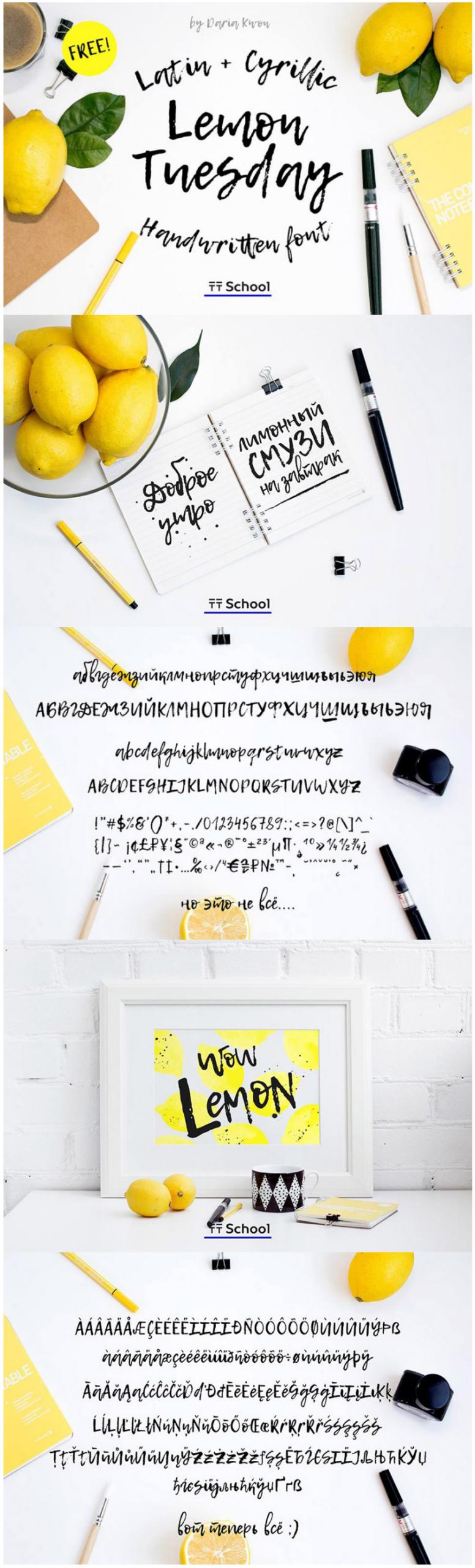 free-lemon-font